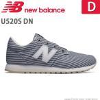 ニューバランス [セール] newbalance メンズ/レディース スニーカー NB U520S DN D ブルーストライプ