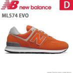 ニューバランス [セール] メンズ/レディース スニーカー NB ML574 EVO D バーシティオレンジ