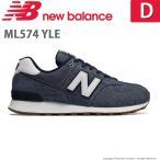 ショッピングニューバランス ニューバランス [セール] メンズ/レディース スニーカー NB ML574 YLE D ビンテージインディゴ