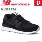 ショッピングニューバランス ニューバランス newbalance メンズ/レディース スニーカー NB ML574 D ETA ブラック