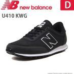 ショッピングニューバランス ニューバランス [2018年秋冬新作] メンズ/レディース スニーカー NB U410 D KWG ブラック newbalance