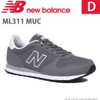 ニューバランス [セール] newbalance メンズ/レディース スニーカー NB ML311 MUC D キャッスルロック