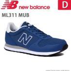 ニューバランス newbalance メンズ/レディース スニーカー NB ML311 MUB D モロッカンタイル