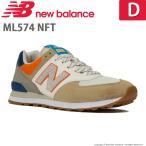 ニューバランス [セール] newbalance メンズ/レディース スニーカー NB NL574 NFT D インセンス/オレンジ