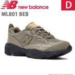 ニューバランス newbalance [2019年秋冬新作] スニーカー メンズ/レディース NB ML801 BEB D カーキ