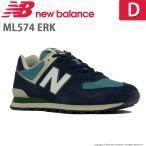 ニューバランス [セール] newbalance スニーカー メンズ/レディース NB ML574 ERK D ネイビー