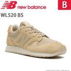 ニューバランス [セール] newbalance レディース スニーカー NB WL520 BS B ベージュ