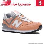 ニューバランス 【セール】 レディース スニーカー WL574 CB B ピーチ newbalance