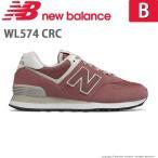 ショッピングニューバランス ニューバランス [2018年秋冬新作] レディース スニーカー NB WL574 B CRC コーラルピンク newbalance