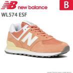 ニューバランス [セール] newbalance  レディース スニーカー NB WL574 ESF B オレンジ/イエロー