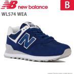 ニューバランス newbalance [セール] レディース スニーカー NB WL574 WEA B ブルー