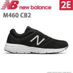 Yahoo!ムーンスター 公式ショップニューバランス [セール] メンズ ランニングシューズ NB M460 CB2 2E ブラック new balance