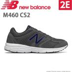 ニューバランス [セール] メンズ ランニングシューズ NB M460 CS2 2E グレイ new...