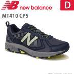 ニューバランス [セール] メンズ アウトドアシューズ NB MT410 CP5 D ネイビー
