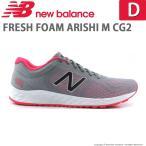 ニューバランス newbalance [セール] メンズ ランニングシューズ NB FRESH FOAM ARISHI M CG2 D グレイ/レッド
