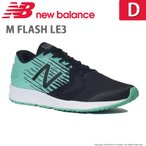 ニューバランス [セール] newbalance  メンズ ランニングシューズ NB M FLASH LE3 D グリーン