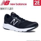 ニューバランス [セール] newbalance メンズ ランニングシューズ  NB M411 LB1 2E ブラック/シルバー