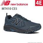 ニューバランス newbalance  メンズ アウトドアシューズ NB MT410 CE5 4E ネイビー