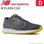 ニューバランス [セール] newbalance メンズ ランニングシューズ NB M FLASH CG3 D グレイ/イエロー