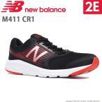 ニューバランス newbalance メンズ ランニングシューズ NB M411 CR1 2E ブラ...