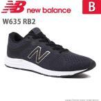 Yahoo!ムーンスター 公式ショップニューバランス [セール] レディース ランニングシューズ ニューバランス NB W635 RB2 B ブラック/グレイ newbalance