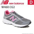 ニューバランス [セール] レディース ランニングシューズ NB W460 CG2 D グレイ new balanceの画像