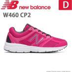 ニューバランス [セール] レディース ランニングシューズ NB W460 CP2 D ピンク new balance
