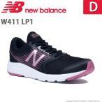 ニューバランス [セール] newbalance レディース ランニングシューズ  NB W411 LP1 D  ブラック/ローズ