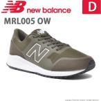 ニューバランス 【セール】 メンズ/レディース スニーカー NB MRL005 OW D オリーブ newbalance