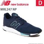 �˥塼�Х�� [������] newbalance ���/��ǥ����� ���ˡ����� NB MRL247 NP D �ͥ��ӡ�