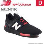 ニューバランス [セール] メンズ/レディース スニーカー NB MRL247 D BC   ブラック newbalance