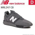 ニューバランス 【2018年春夏新作】 メンズ/レディース スニーカー NB MRL247 D CB   グレイ newbalance