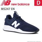 ニューバランス [セール] メンズ/レディース スニーカー NB MS247 EN ピグメント newbalanceの画像