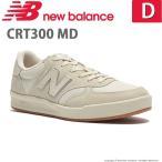 ニューバランス 【セール】 メンズ/レディース スニーカー NB CRT300 MD D タン new balance