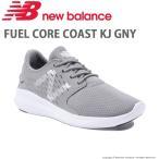 ニューバランス 【2018年春夏新作】 子供靴 ジュニアスニーカー NB FUEL CORE COAST KJ GNY グレイ new balance