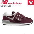 ニューバランス newbalance [セール] 子供靴 キッズジュニアスニーカー NB YV574 GB W バーガンディー