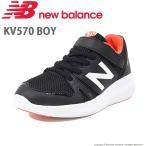 ニューバランス [2018年秋冬新作] 子供靴 キッズスニーカー ニューバランス NB KV570 BOY ブラック/オレンジ newbalance