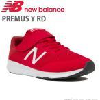 ニューバランス [セール] newbalance 子供靴 キッズジュニアスニーカー NB PREMUS Y RD レッド