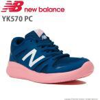 ニューバランス [セール] newbalance 子供靴 キッズスニーカー NB YK570 PC ネイビー/ピンク