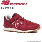 ニューバランス [セール] newbalance 子供靴 キッズジュニアスニーカー NB YV996 CG レッドチェック nbkidssale