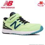 ニューバランス [セール] newbalance 子供靴 キッズスニーカー NB HANZO V S1 M ライム/ブラック nbkidssale