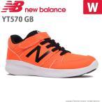 ニューバランス newbalance 子供靴 キッズジュニアスニーカー NB YT570 GB W オレンジ/ブラック