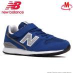 ニューバランス [セール] newbalance 子供靴 キッズジュニアスニーカー NB YV996 CEB M ディープブルー nbkidssale