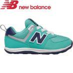 ニューバランス 【セール】 子供靴 キッズ スニーカー KS574 RGI 14.0cm〜16.5cm グリーン