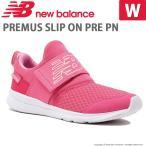 ニューバランス newbalance [セール] 子供靴 キッズスニーカー NB PREMUS SLIP ON PRE PN W ピンク