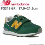 ニューバランス [セール] newbalance 子供靴 キッズスニーカー NB PO313 GR グリーン/イエロー nbkidssale