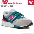ニューバランス newbalance [セール] 子供靴 キッズスニーカー NB PZ997H ZH W グレイ/ヴァーダイト