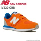 ニューバランス [セール] newbalance 子供靴 キッズスニーカー NB PV220 ORB オレンジ/ブルー