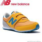 ニューバランス 【セール】 子供靴 キッズスニーカー K620 SAP 17.0cm〜21.5cm  イエロー