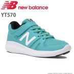 ニューバランス newbalance [2019年春新作] 子供靴 キッズジュニアスニーカー NB YT570 GR グリーン
